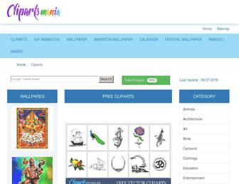 clipartsmania.com screenshot