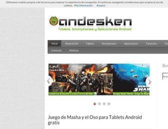 andesken.com screenshot