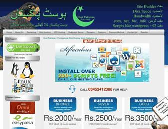 Thumbshot of Host.com.pk