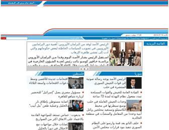 Main page screenshot of champress.net