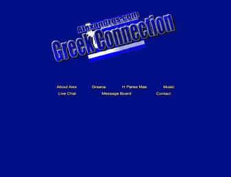 8176e2dfdb2c0f0df9de3efbdd59ae47935e55c4.jpg?uri=greekconnection