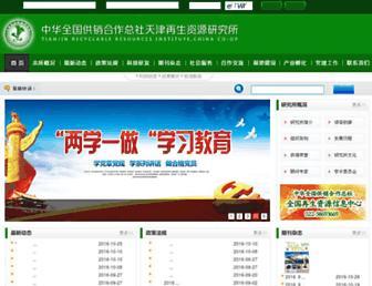 Main page screenshot of rrtj.cn