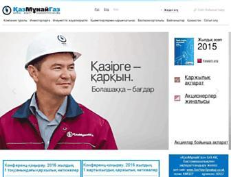 kmgep.kz screenshot