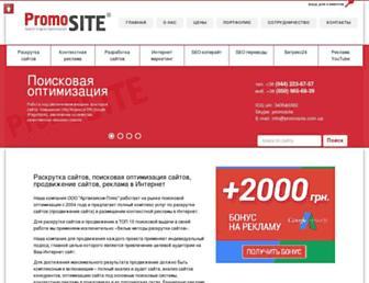 818b95c2a2eb16b49dc7da8bb2ba3a869f5021ad.jpg?uri=promosite.com