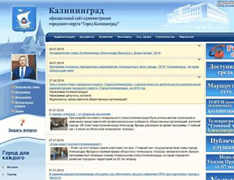 Main page screenshot of klgd.ru