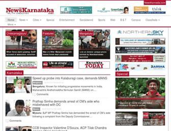 Thumbshot of Newskarnataka.com