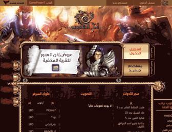 rappelz.gamepower7.com screenshot