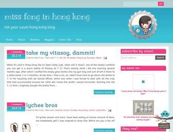 81d83624beda6e09011111e8675b339819d59d6e.jpg?uri=miss-fong.blogspot