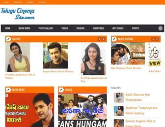 Thumbshot of Telugucinemasite.com