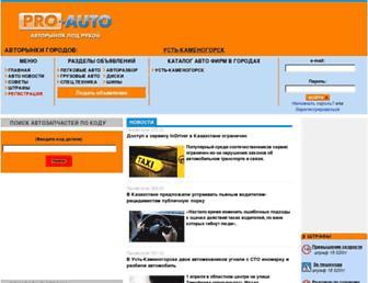 81f088bbb3a7f6c42c83aa7d3597230729e01978.jpg?uri=pro-auto