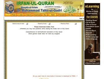 81f62a2b33648cdf79842e076b3ef2991d5f9dda.jpg?uri=irfan-ul-quran