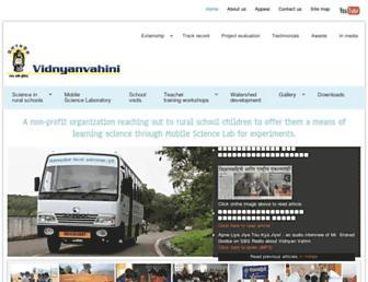 vidnyanvahini.org screenshot