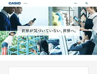 Main page screenshot of casio.co.jp