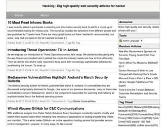 en.hackdig.com screenshot