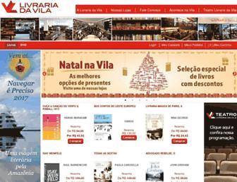 livrariadavila.com.br screenshot