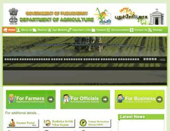 agri.puducherry.gov.in screenshot