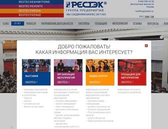Thumbshot of Restec.ru