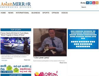Fullscreen thumbnail of asianmirror.lk