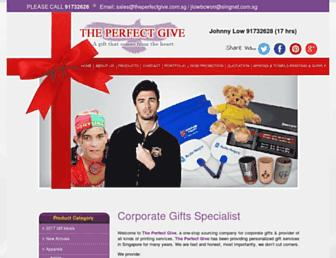 theperfectgive.com.sg screenshot