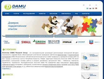 Main page screenshot of drg.kz