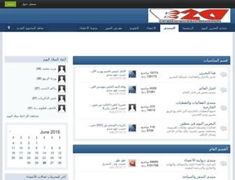 bahrain2day.com screenshot