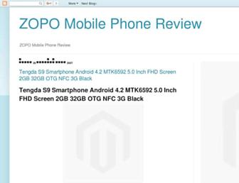 zopomobilephone.blogspot.com screenshot