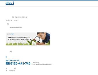 Thumbshot of Daj.ne.jp