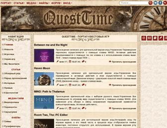 Main page screenshot of questtime.net