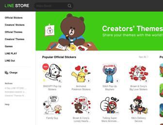 store.line.me screenshot