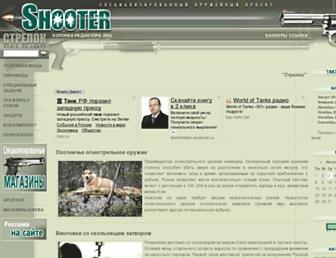 82b07d9f435069f93166ffb42e00084f3738459d.jpg?uri=shooter.com