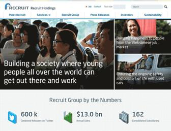 Main page screenshot of recruit.co.jp