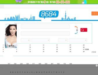 82bb92d07e91156090040b116cb3f5e50021c623.jpg?uri=shenzhen.8684