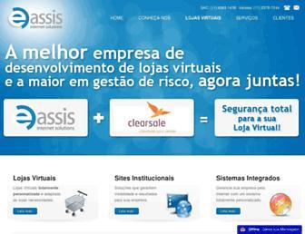 e-assis.com.br screenshot