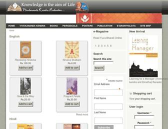 Main page screenshot of prakashan.vivekanandakendra.org