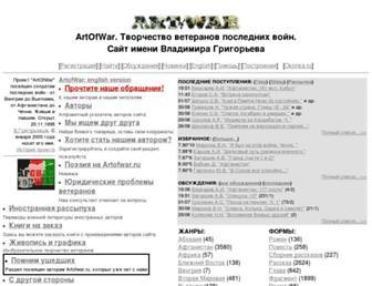 82c78c6a173bccd33859d32bbc9612e14de38236.jpg?uri=artofwar