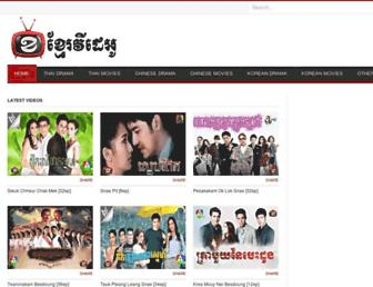 movie-khmer.com screenshot