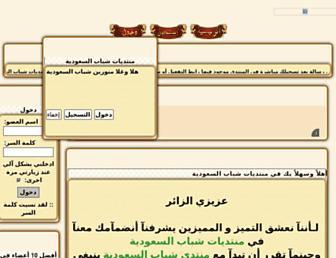 82f3cc075dbfde93a7ce155d7c26bcc0470c1e5d.jpg?uri=saudi-youth.forumarabia