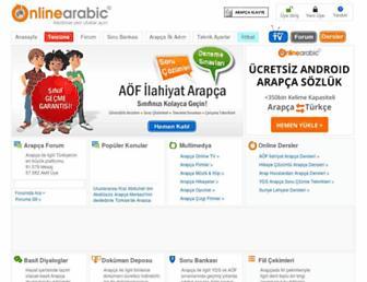 Main page screenshot of onlinearabic.net
