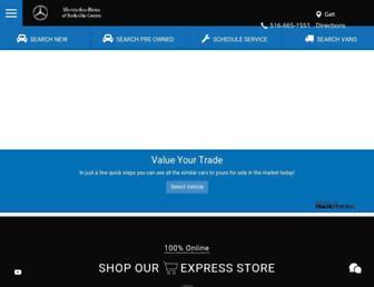 mbrvc.com screenshot
