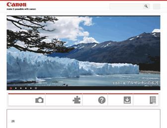 web.canon.jp screenshot