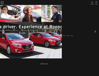 Thumbshot of Mazda.co.jp