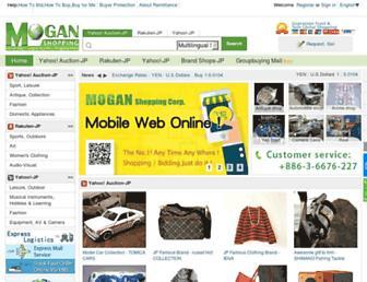 Thumbshot of Moganshopping.com