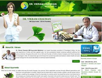 drvikram.com screenshot