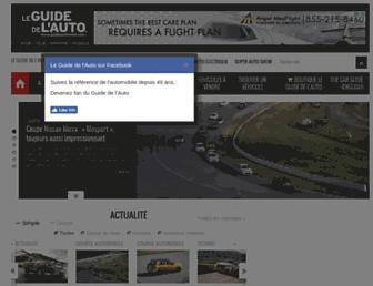 guideautoweb.com screenshot
