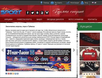 Thumbshot of Oldsport.ru