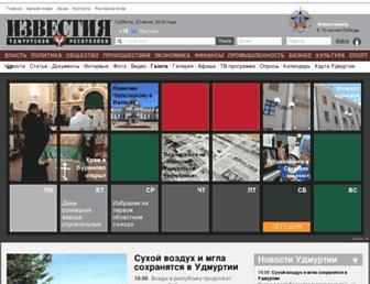 Thumbshot of Izvestiaur.ru