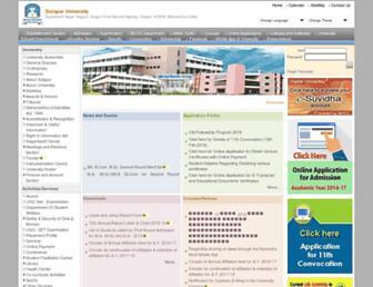 Main page screenshot of su.digitaluniversity.ac