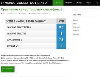 83d050015bed427d0b0c3918b3eb4e54b3331850.jpg?uri=samsung-galaxy-note
