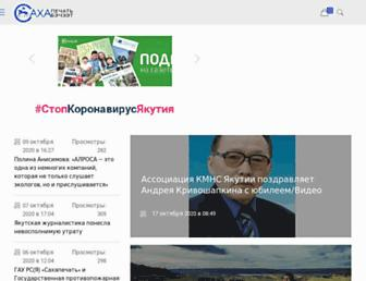 sakha-pechat.ru screenshot