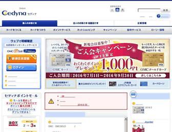 Thumbshot of Cedyna.co.jp